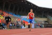 В Туле прошло первенство по легкой атлетике ко Дню города, Фото: 45