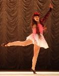 Конкурс элегантности и таланта, Фото: 100