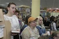 Юрий Вяземский на встрече с читателями, Фото: 19