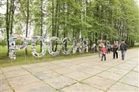 День России на Куликовом поле, Фото: 13