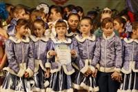 Всероссийский конкурс народного танца «Тулица». 26 января 2014, Фото: 11