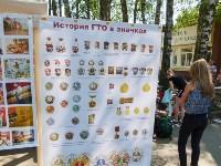 Возрождение традиции ГТО. 8 августа 2015 года, Фото: 57