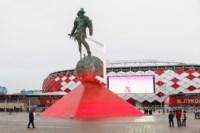 «Спартак»-«Арсенал». 9.11.2014, Фото: 3