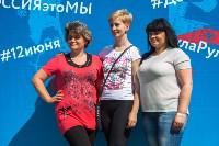 """Фитнес-фестиваль """"Активный гражданин"""", Фото: 54"""