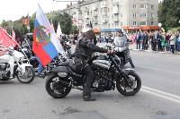 """Автофлешмоб """"Тула 870"""", Фото: 53"""