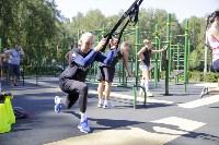"""Тренировка """"Тулицы"""" в парке, Фото: 38"""