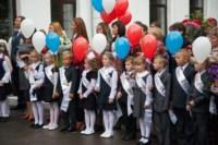 Визит Валентины Матвиенко в Ясную Поляну, Фото: 18