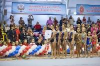 Открытый кубок региона по художественной гимнастике, Фото: 55