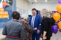 Открытие бизнес-офиса «Ростелеком» , Фото: 4