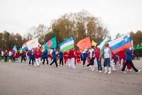 Акция год до старта ХIХ Всемирного фестиваля молодежи и студентов – 2017, Фото: 5