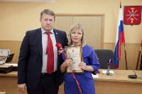 Награждение в администрации города, Фото: 1