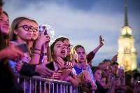 Концерт в День России 2019 г., Фото: 55