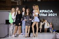 Титул «Краса Тулы – 2021» выиграла Юлия Горбатова, Фото: 152