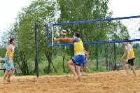 Чемпионат ТО по пляжному волейболу., Фото: 74