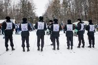 Лыжня России-2015, Фото: 51