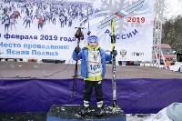 Лыжная России-2019, Фото: 53