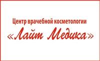 Лайт Медика, Фото: 1