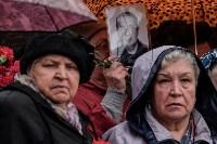 Митинг, посвященный Дню памяти погибших в радиационных авариях и катастрофах, Фото: 17