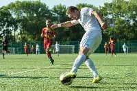«Арсенал-2» Тула - «Авангард» Курск - 1:2, Фото: 39