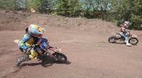 Юные мотоциклисты соревновались в мотокроссе в Новомосковске, Фото: 52
