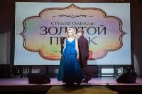 Мисс и Мистер Студенчество 2017, Фото: 36