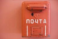 Советская чебуречная, Фото: 6