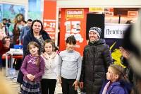 Гипермаркет Глобус отпраздновал свой юбилей, Фото: 118