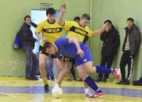 В ЛЛФ прошли очередные матчи, Фото: 6