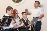 Сводный детский духовой оркестр, Фото: 18