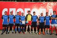 Финал и матч за третье место. Кубок Слободы по мини-футболу-2015, Фото: 150