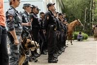 Конная полиция, Фото: 9