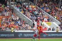Арсенал-Локомотив 2:0, Фото: 114