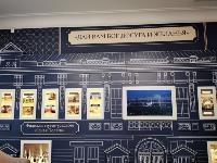 филиал музея Ясной Поляны в Музейном квартале, Фото: 8