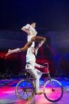 Тульский цирк, Фото: 43