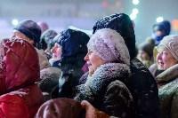 На площади Ленина прошло закрытие главной городской ёлки, Фото: 25
