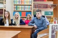 """Проект """"Дети учат взрослых"""" от МТС, 16.02.2016, Фото: 27"""