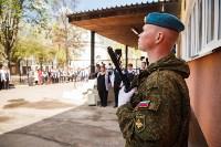 Открытие мемориальных досок в школе №4. 5.05.2015, Фото: 44