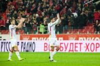 «Спартак»-«Арсенал». 9.11.2014, Фото: 187