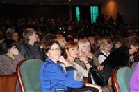 75-летие Тульского государственного педагогического университета им. Л.Н. Толстого, Фото: 54