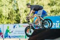 В Туле открылся первый профессиональный скейтпарк, Фото: 7