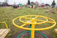 Детская площадка в Старо-Басово, Фото: 18
