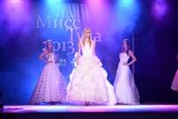 Мисс Тула-2013, Фото: 59