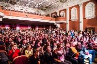 """""""Чайф"""" в Туле, 16.10.2015, Фото: 44"""
