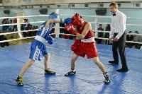 Турнир по боксу памяти Жабарова, Фото: 74