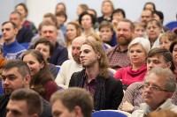 Юрий Быков в Ясной Поляне, 31.10.2015, Фото: 41