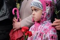 Митинг, посвященный Дню памяти погибших в радиационных авариях и катастрофах, Фото: 24