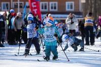 Лыжня России-2020, Фото: 130