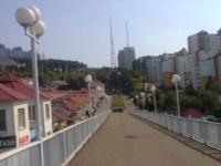 Южная часть города -Харьковская Гора, Фото: 20