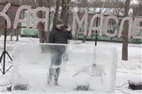 проводы Масленицы в ЦПКиО, Фото: 42