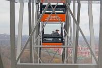 В Туле открылось самое высокое колесо обозрения в городе, Фото: 32